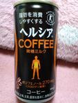 コーヒー?
