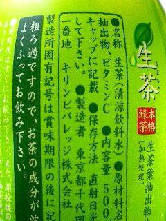 image/kondoha-2006-02-21T15:05:24-1.JPG